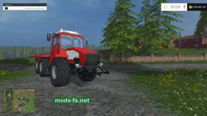 Мод трактора ХТА-300 «Слобожанец»