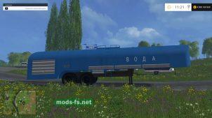 Мод Barrel Water Trailer