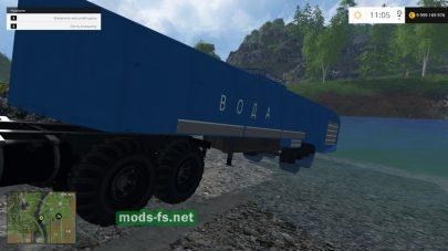 Мод для перевозки воды в FS 2015