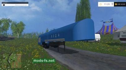 Большая цистерна для перевозки воды