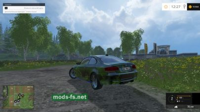 Мод BMW M3 Coupe для FS 2015