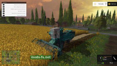 Комбайн Енисей для Фермер Симулятор 2015