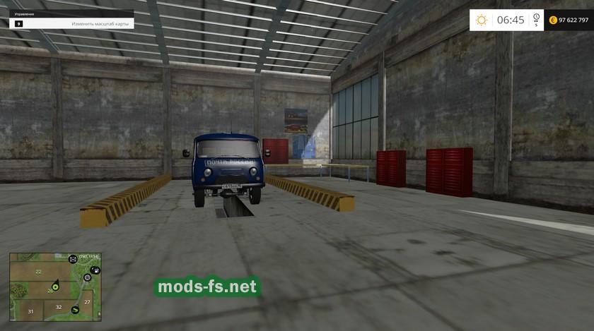скачать симулятор гаража на русском