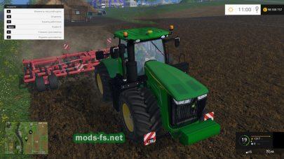 Трактор John Deere для фермы