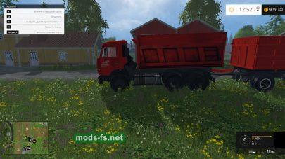 КамАЗ-65115 с прицепом Нефаз-8460