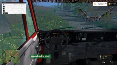 Мод КамАЗ-65115 для FS 2015