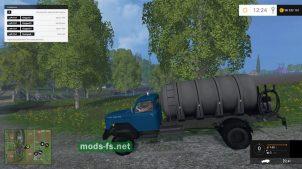 Автомобиль с бочкой для фермы
