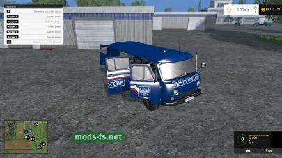 Мод УАЗ-3909 «Почта России»