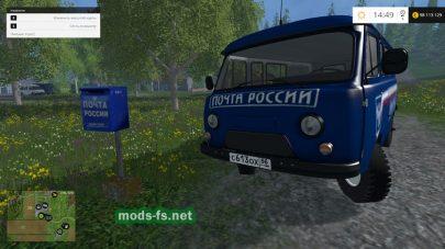 Мод «Почта России» для Фермер Симулятор 2015