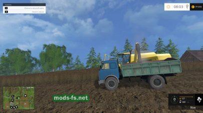 Мод грузовика МАЗ-500
