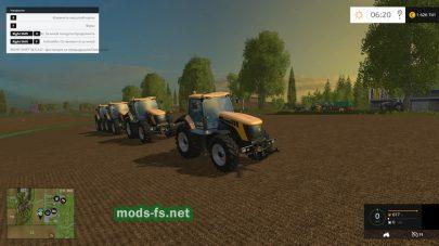 Управление несколькими тракторами в FS 2015