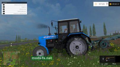 Новый МТЗ для фермы
