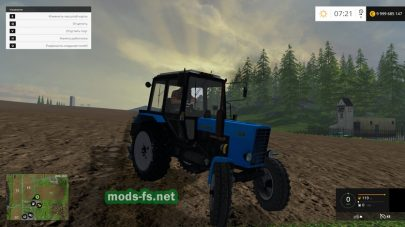 МТЗ-80.1 для Farming Simulator 2015