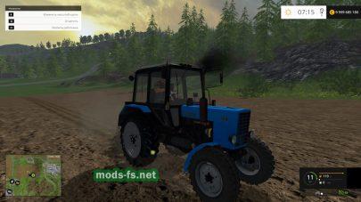 Лучший трактор МТЗ-80.1