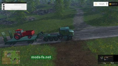 Мод Oshkosh M1070 для Farming Simulator 2015