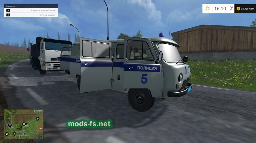 симулятор милиции скачать - фото 3