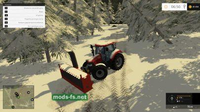 Трактор для уборки снега в Farming Simulator 2015