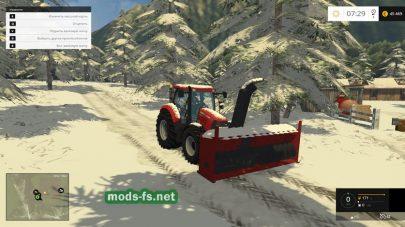 Мод трактора для чистки снега