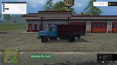 Русский грузовик ГАЗ для FS 2015