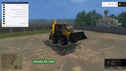 Трактор JCB TRACTOPELLE
