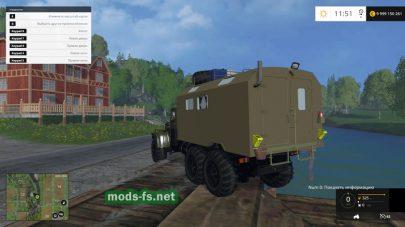 КРАЗ 255 с будой