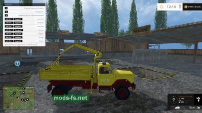 Мод грузовика с погрузчиком