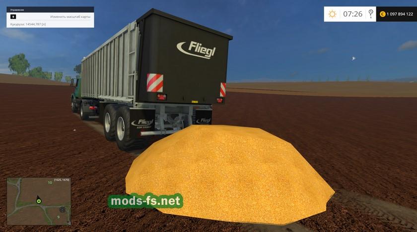 как скачать мод для фермер симулятор 2015 - фото 9
