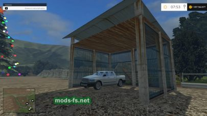 Мод SHED PLACEABLE для FS 2015