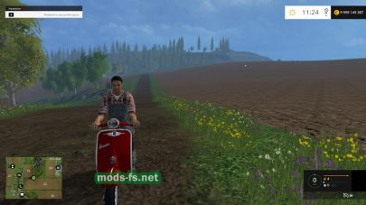 Скутер для фермы