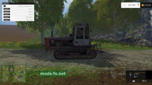 Гусеничный трактор T-4A.01
