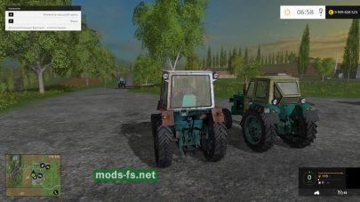 Пак трактор ЮМЗ