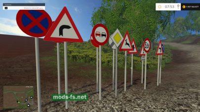 Дорожные знаки для FS 2015