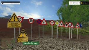 Объекты для карт: дорожные знаки
