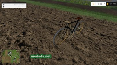 Мод велосипеда для FS 2015