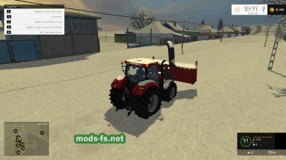 Трактор для чистки снега в игре