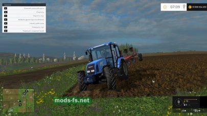 Мод Farmtrac 80