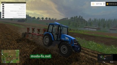 Farmtrac 80