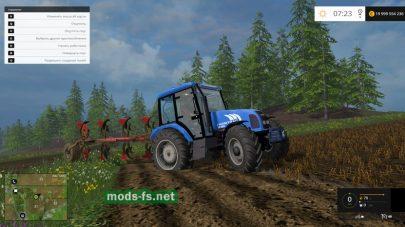 Трактор Farmtrac 80 для FS 2015
