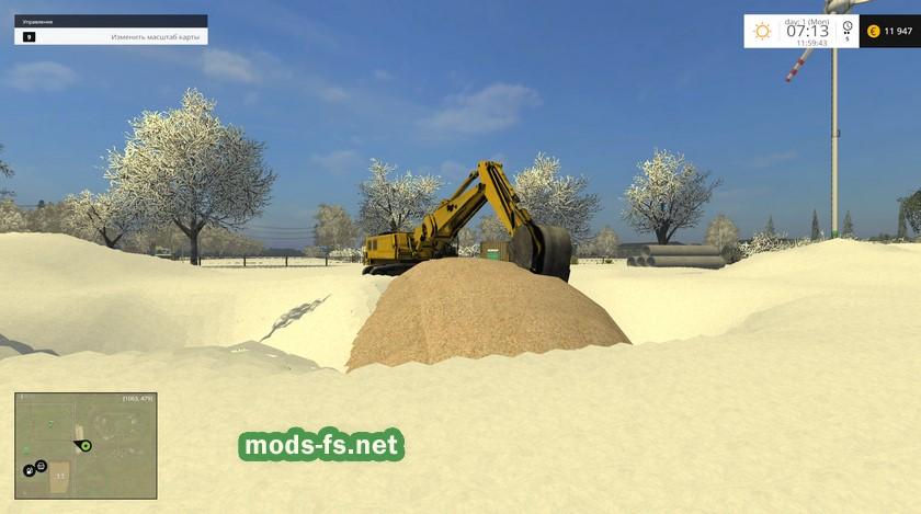 фс 17 мод на песок