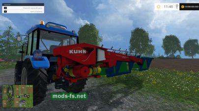 Мод косилки для фермы