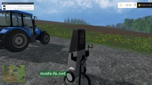 Мойка для Farming Simulator 2015