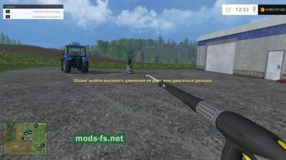 Интерскол АМ-110-2000В