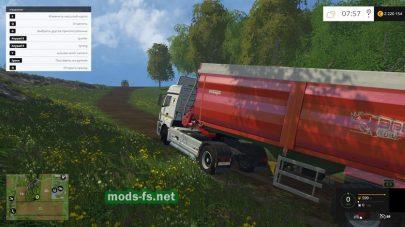 Мод грузового КамАЗа