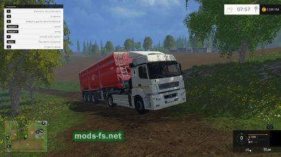 КамАЗ-6490