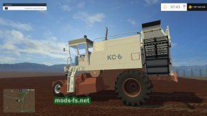 Мод КС-6