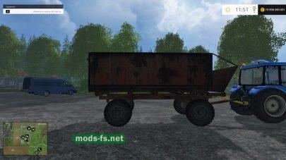 Кормораздатчик для Farming Simulator 2015