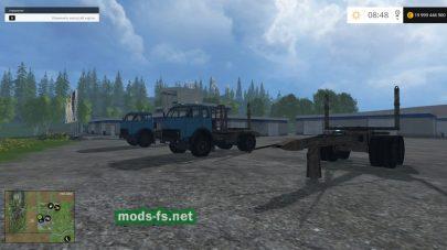 Мод «пак МАЗ-504»
