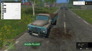 Мод ГАЗ 53