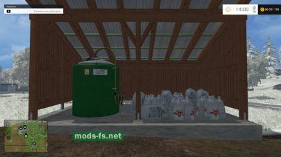 Мод для заправки удобрениями на ферме