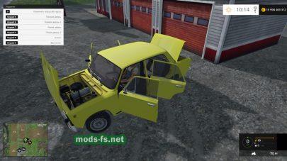 ВАЗ-2101 с прицепом